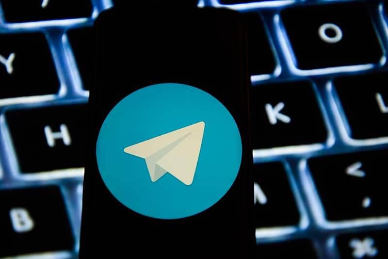 Hack Telegram
